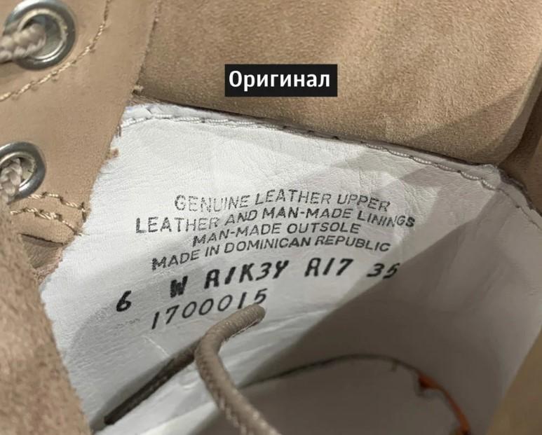 Внутренняя бирка на оригинальных ботинках Timberland