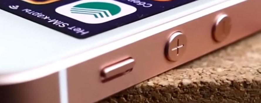 Кнопки оригинального iPhone