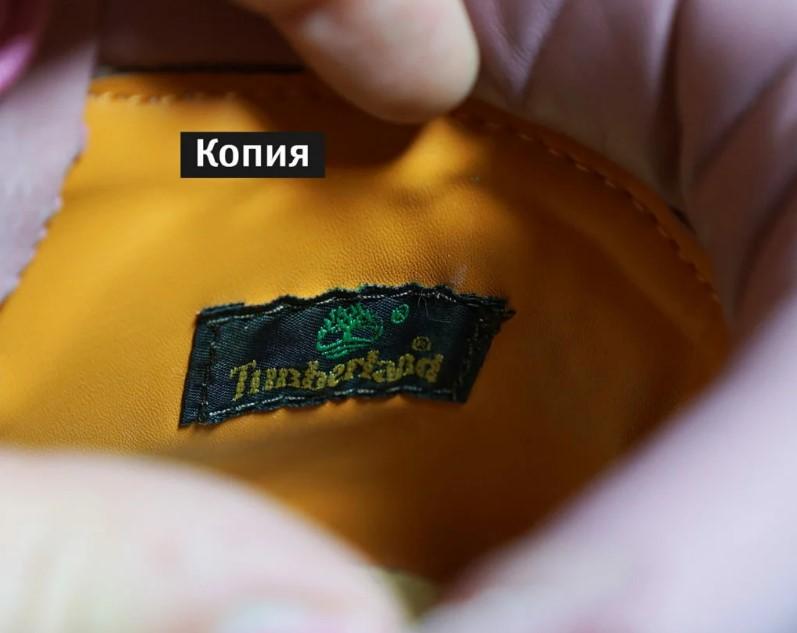 Внутренняя бирка на поддельных ботинках Timberland
