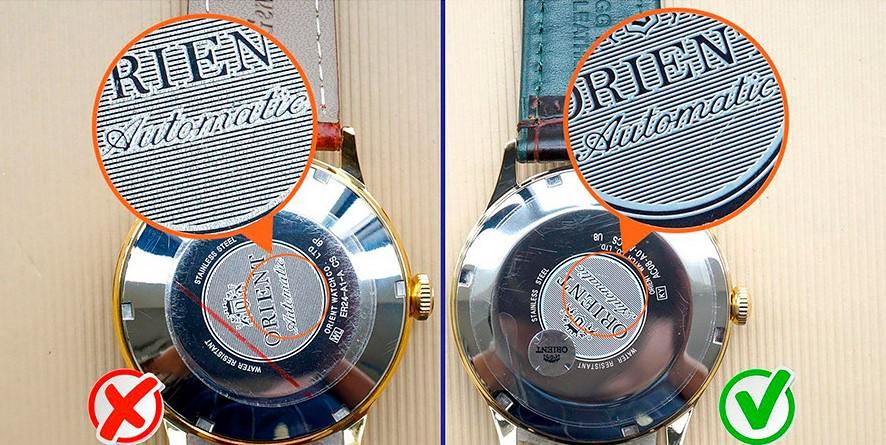 Сравнение гравировки на оригинальных часах Orient и подделке