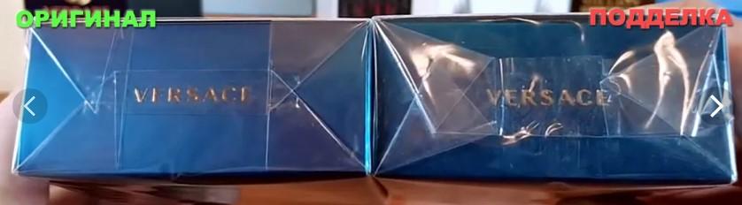 Упаковка на оригинальных духах Versace и подделке