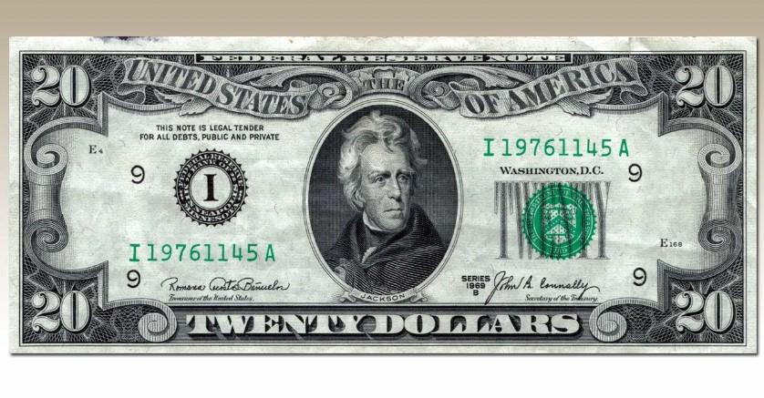 20 долларовая купюра