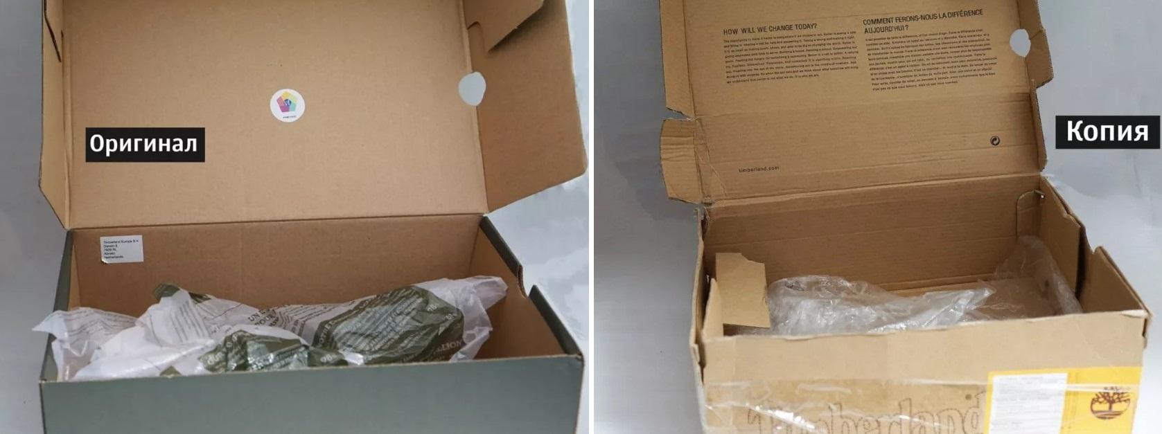 Коробка от оригинальных ботинок Timberland и подделки
