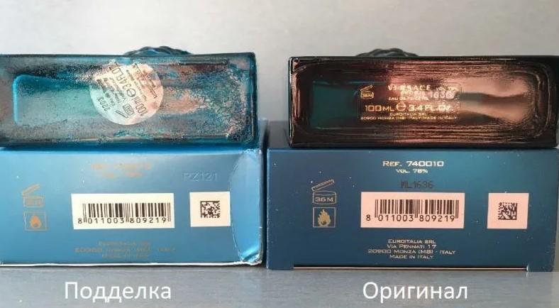 Упаковка оригинальных духов Versace и подделки