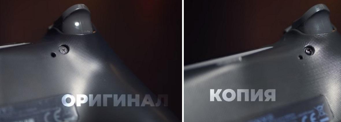 Сравнение шурупов на оригинальном Dualshock 4 и подделке
