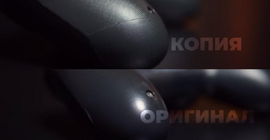 Поверхность оригинального Dualshock 4 и подделки