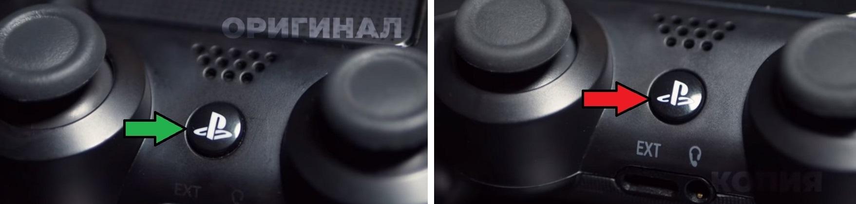 Сравнение клавиши оригинального Dualshock 4 и подделки