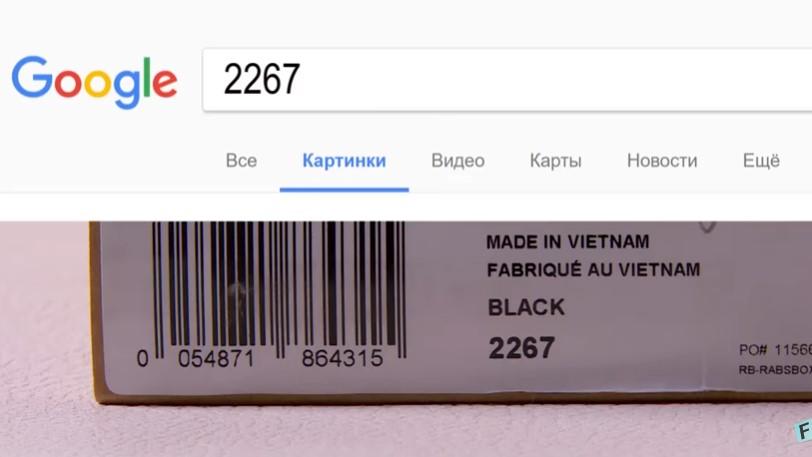 Проверка серийного номера кроссовок Reebok
