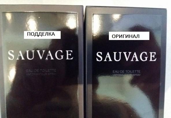 Сравнение упаковки оригинального Dior и подделки