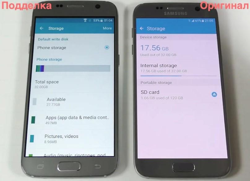 Оригинальный Samsung Galaxy S7 и подделка