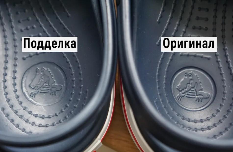 Логотип на оригинальных кроксах и подделке