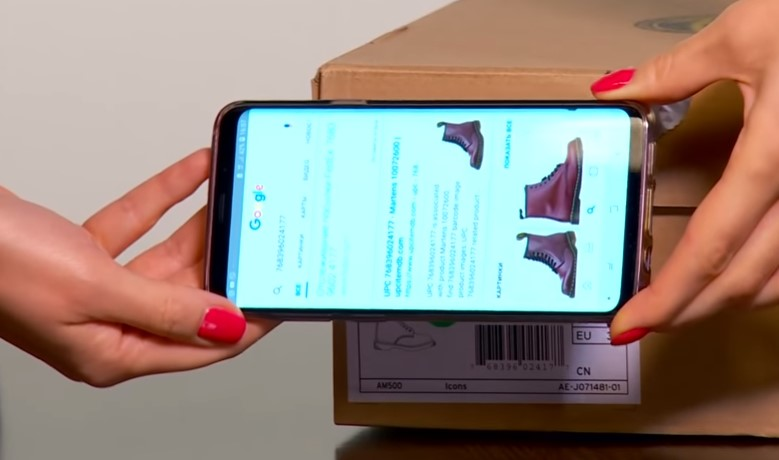Считывание штрих-кода на коробке оригинальных Dr. Martens