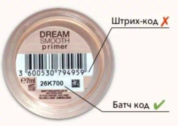 Батч код