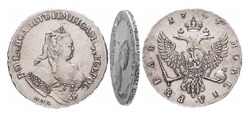 Гурт на настоящей монете царской России