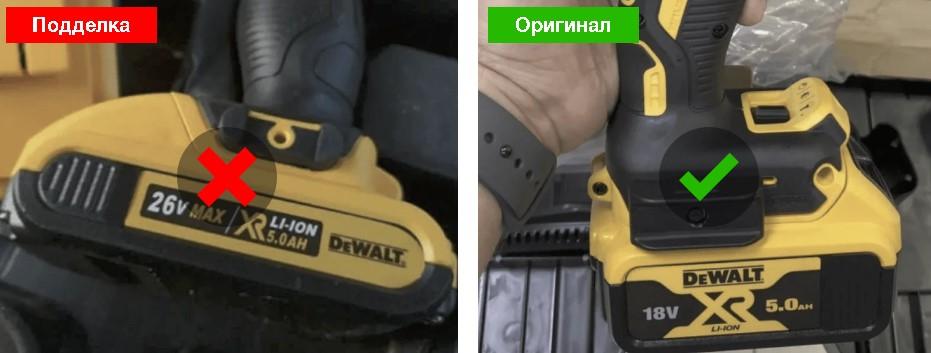 Сравнение оригинального Dewalt и подделки