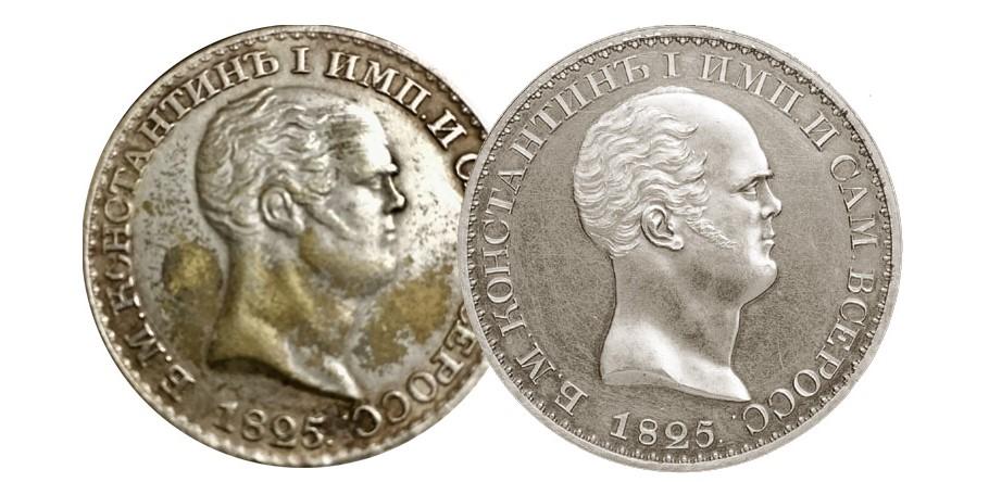 Другой вид металла на монете