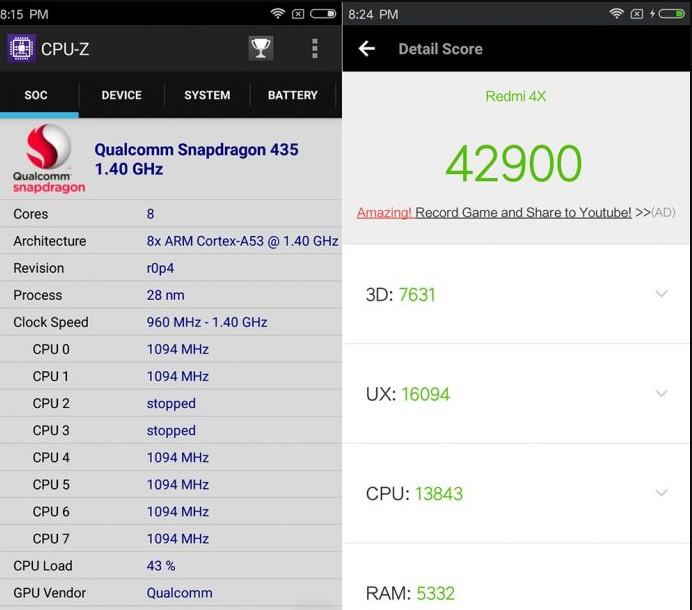 Проверка оригинального Xiaomi