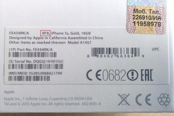 Надпись на коробке восстановленного айфона