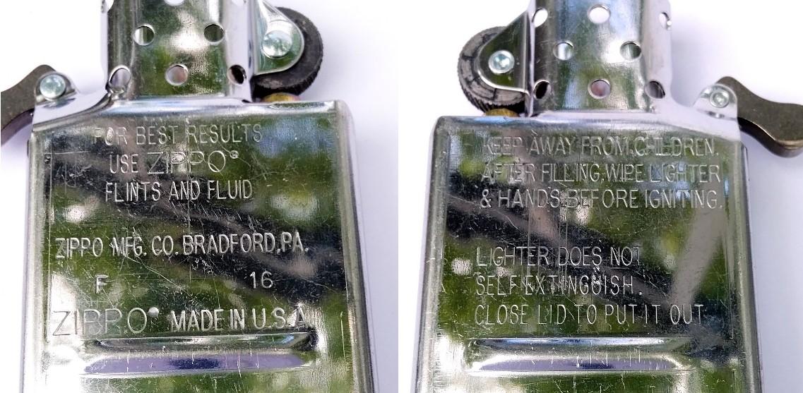 Надпись на внутренней части зажигалки Zippo