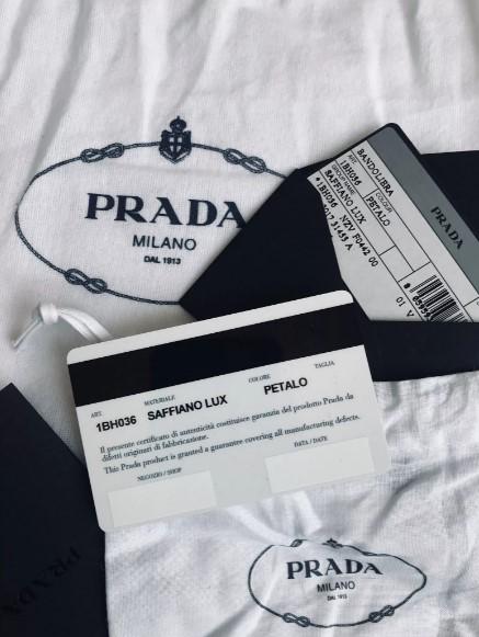 Сертификат подлинности сумки Prada