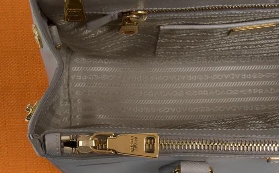 Подкладка Prada
