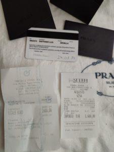 Чек и сертификат сумки Прада