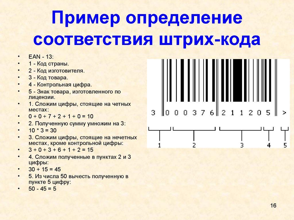 Проверить сигареты онлайн блю сигареты электронные купить