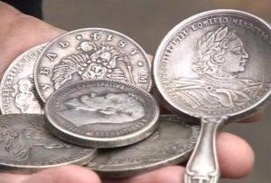 Поддельные монеты Царской России