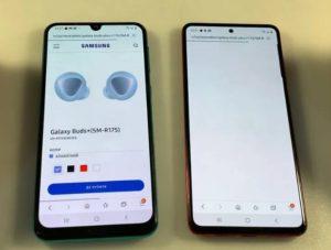 Включенный дисплей Samsung Galaxy M21