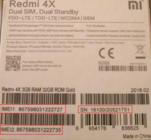 IMEI Xiaomi на коробке