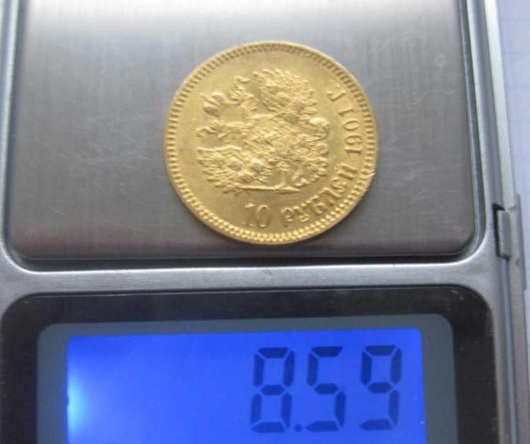 Вес монеты 10 рублей 1901 года