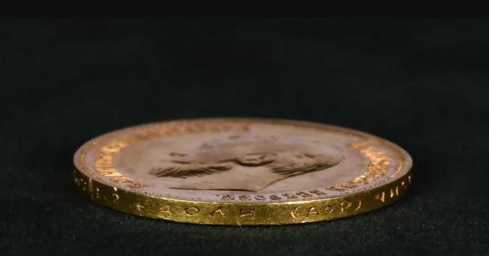 Гурт настоящей монеты 10 рублей 1901 года