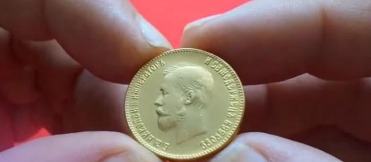 Настоящая монета 10 рублей 1901 года