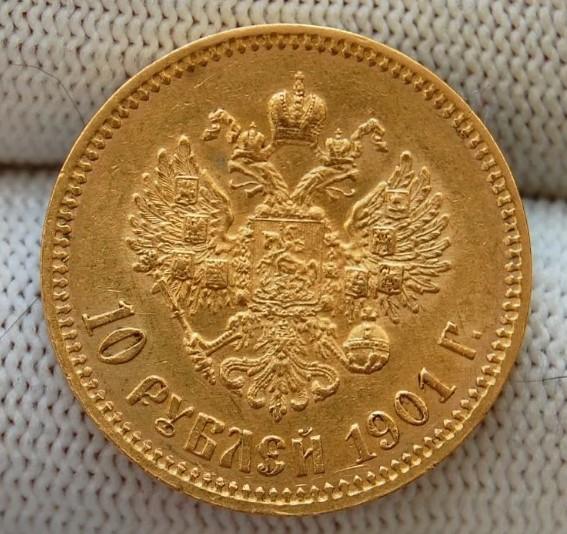 Изображение орла на монете 10 рублей 1901 года