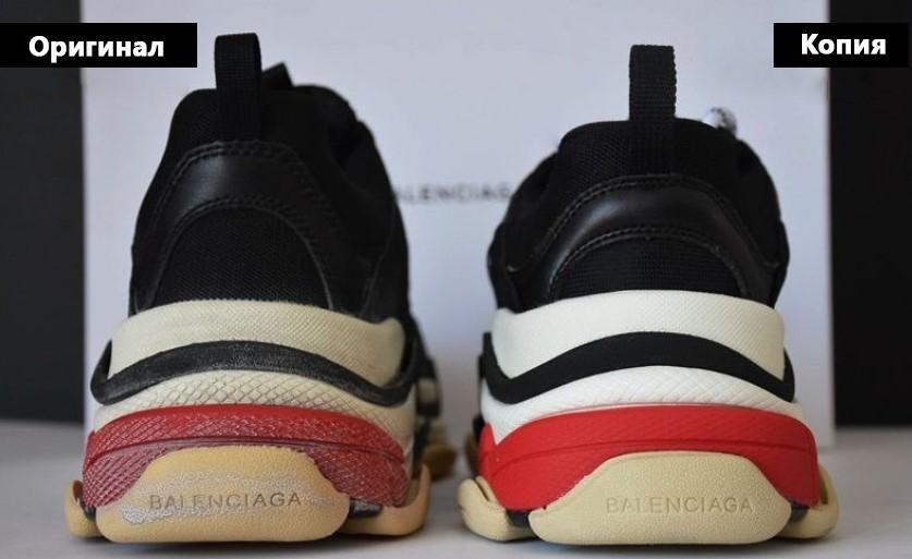 Задник на оригинальных кроссовках Balenciaga и подделке