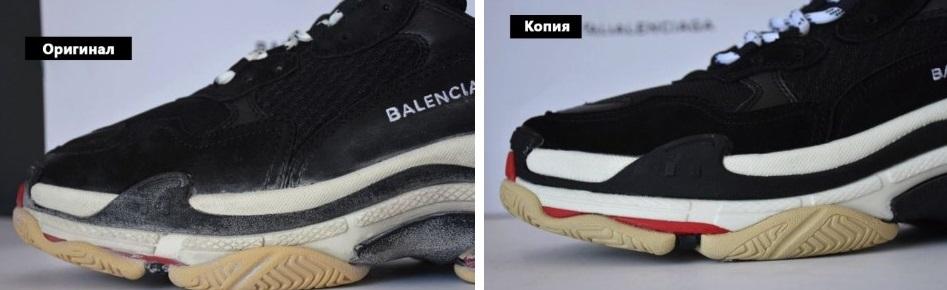 Швы на оригинальных кроссовках Balenciaga и подделке
