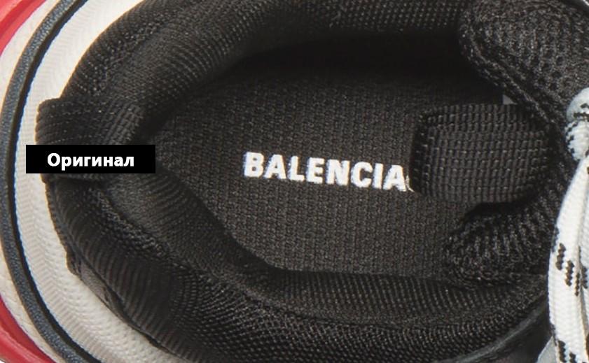 Логотип на стельке на оригинальных кроссовок Balenciaga