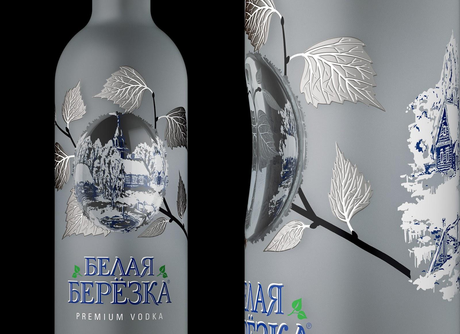 Водка Белая береза