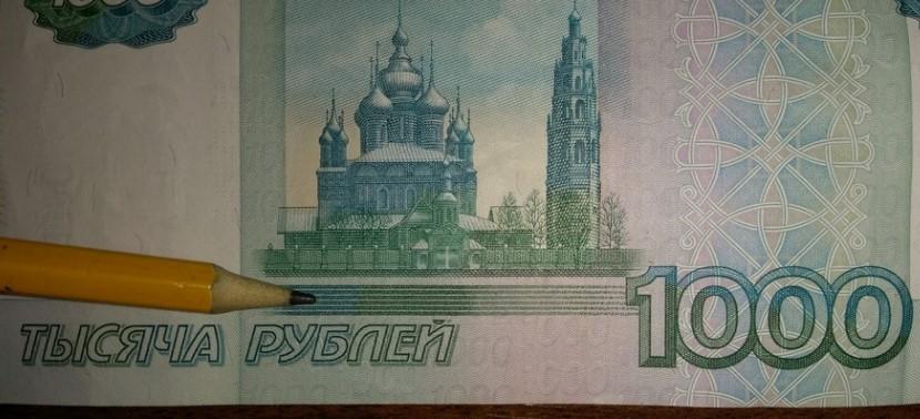 Расположение перехода микротекста на купюре 1000 рублей