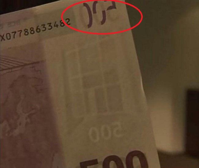 Элементы печати на белом поле банкноты 500 евро