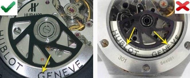 Сравнение надписи на корпусе оригинальных часов Hublot и подделки