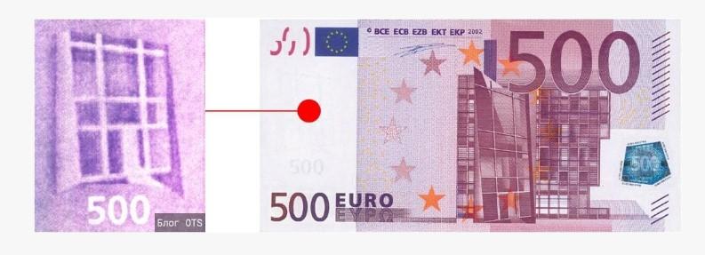 Водяной знак на светлом поле купюры 500 евро