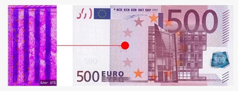 Кодовый водянок знак на купюре 500 евро