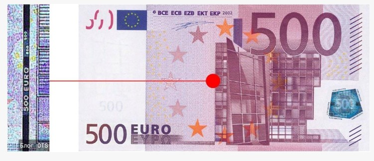 Защитная нить на купюре 500 евро