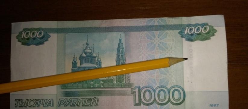 Расположение защитной нити на купюре 1000 рублей