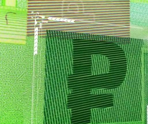 Знак рубля на банкноте 200 рублей