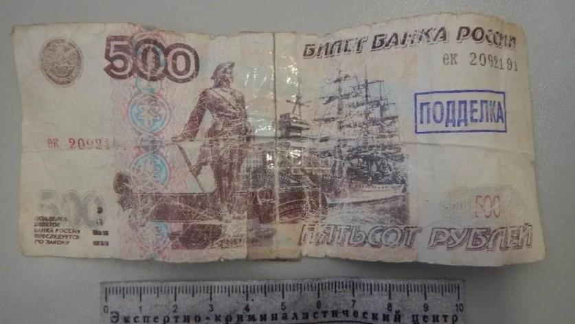 Поддельная купюра 500 рублей