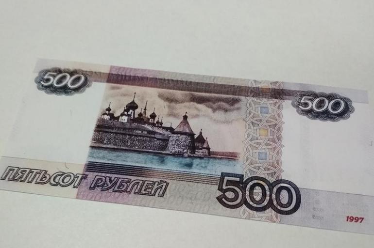Банкноты 1997 года