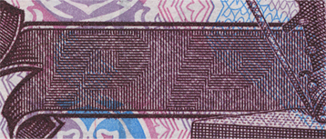 Скрытое изображение букв рр