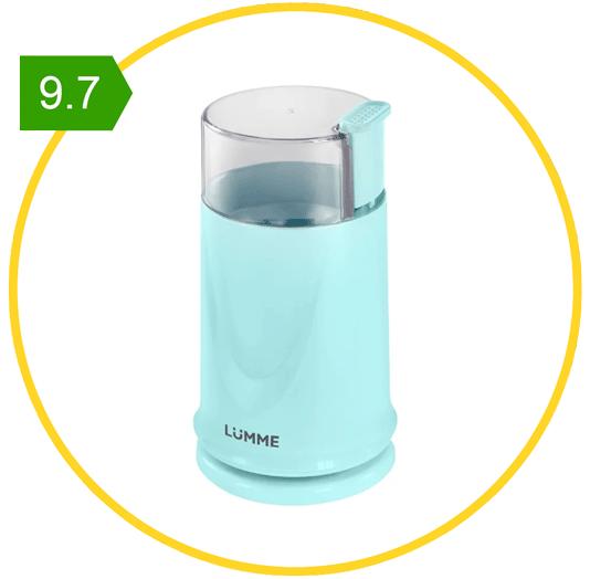 LUMME LU-2605
